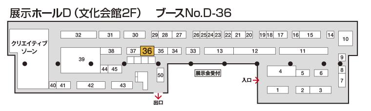 page2016_koukin_MAP