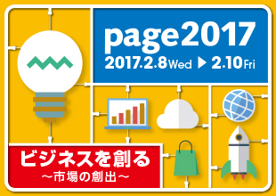 page2017_tb
