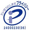 株式会社 江東錦精社は、プライバシーマークの認証を取得しています。