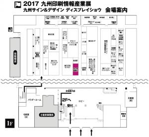 kpmc2017MAP